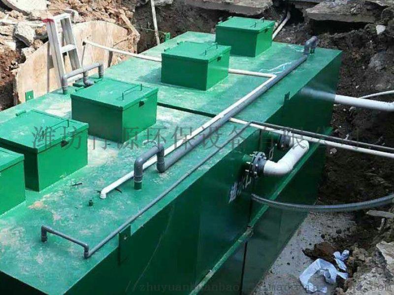 织金县酒店废水一体化污水处理设备定制