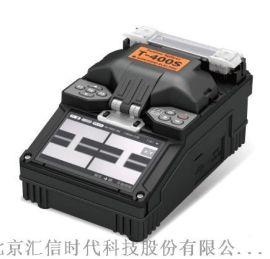 T-400S住友光纤熔接机 北京现货
