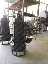 隔爆型潜水煤浆泵 大型耐磨抽沙泵 买家推荐