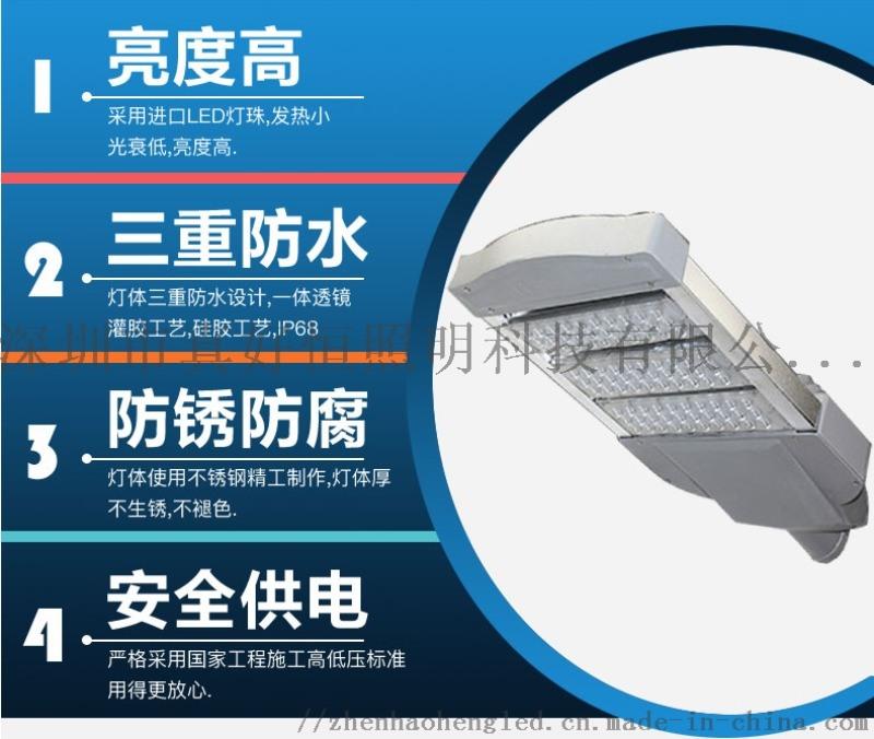 60瓦LED路燈太陽能/90瓦led路燈太陽能/100瓦led路燈