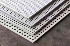 孔工装天花铝扣板 抗氧化圆孔铝扣板
