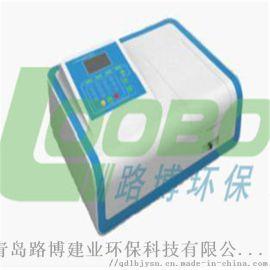 UV755B紫外扫描型可见分光光度计