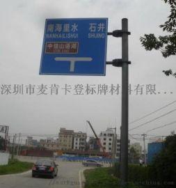 定制超高质量交通指示牌、停车场立牌、各类标识标牌
