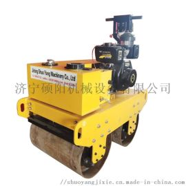 SY-600手扶汽油双轮压路机生产厂家