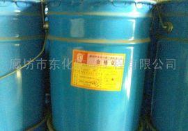 混凝土专用环氧底漆(GH606)