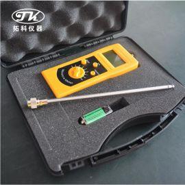 DM300C 氧化硅粉水分测量仪DM300C