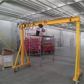 订做可移动小型龙门架吊 手推起重龙门吊架小型行车天车龙门架