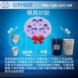 1:1双组份硅橡胶食品级模具硅胶 模具胶