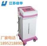 女性生殖保养仪生产厂家找代理 批发蓝氧仪