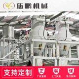 厂家定制塑料集中供料系统 pvc全自动配混生产线配混系统生产线