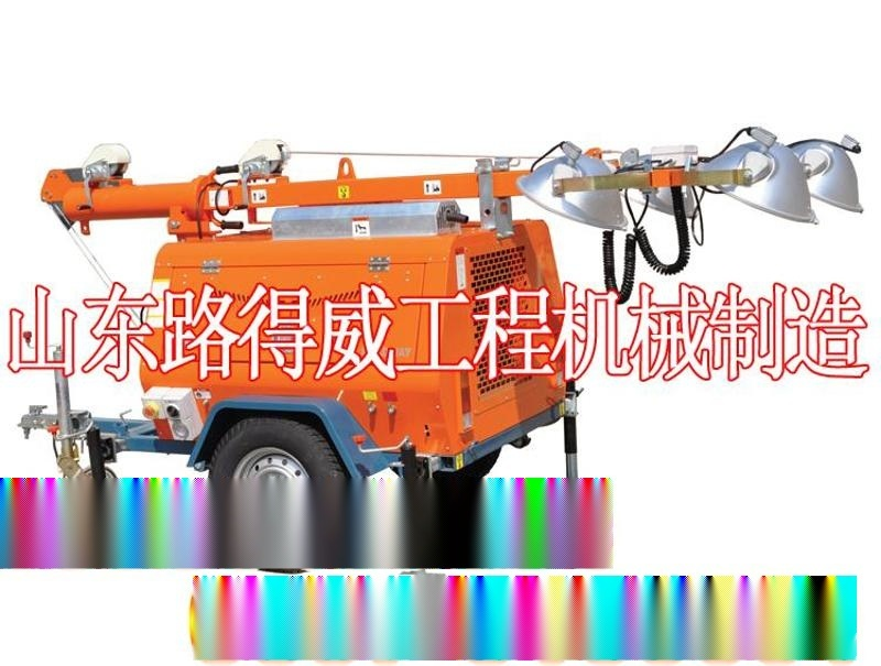 工程照明車廠家 工程照明車品牌 山東路得威 RWZM42C手推式照明車