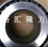 现货实拍 NTN 4T-C1R-1301PX1 圆锥滚子轴承 4T-CIR-1301PX1