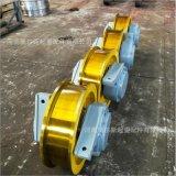 车轮组厂家直销 φ700双轮缘 双梁起重机车轮组