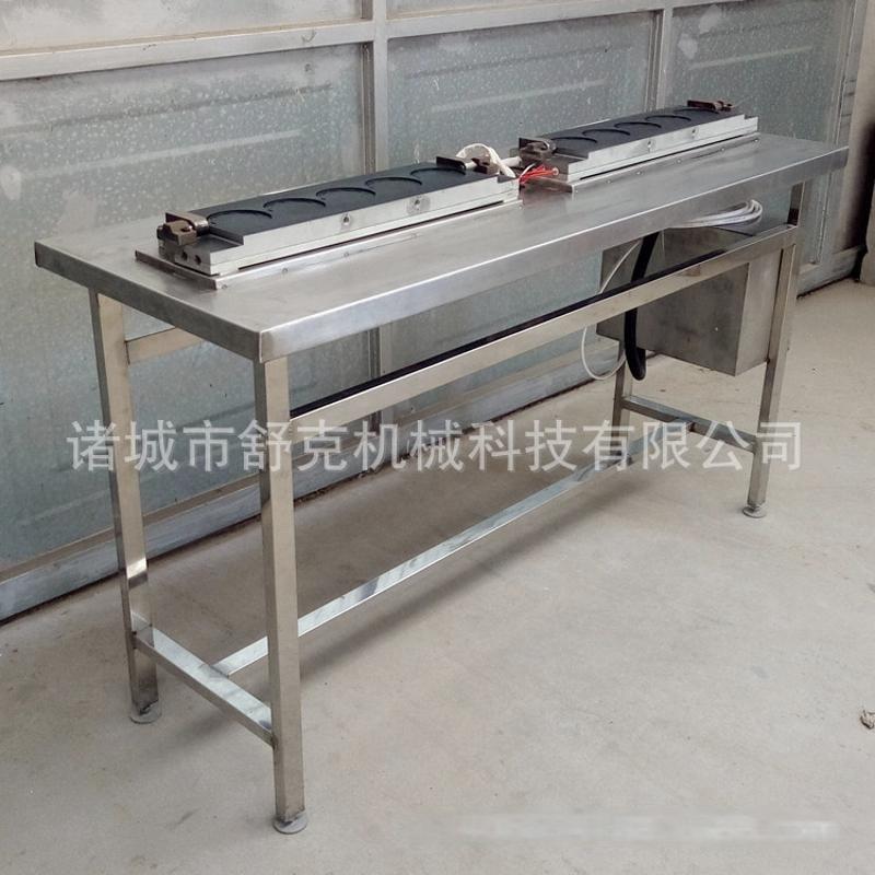 特色蛋饺机可定制多孔自动包蛋饺设备可控温中小型创业设备低价