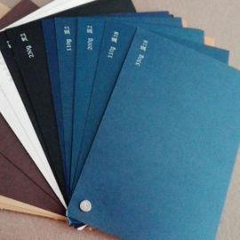 供应 全木浆 蓝卡纸蓝卡纸相框