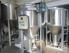 RLF-1000塑料搅拌机