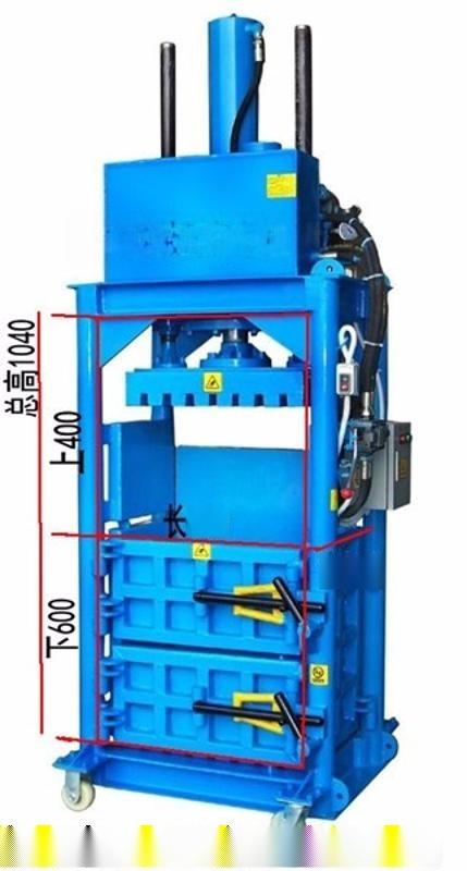 瑞朗電動液壓打包機,廢紙打包機
