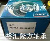 高清实拍 SKF BTH-1209 汽车轴承 BTH1209 / BTH-1209-E 原装正品
