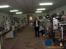 生产制造颗粒包装机器立式包装机食品包装机包装机械