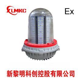 新黎明科創BZD180-50W60W/70W防爆燈