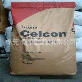 液晶聚合物 LCP 6224L 耐热稳定性