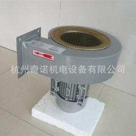DF系列耐高温低噪声节能离心鼓风机