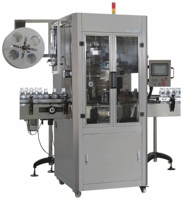优质套标机 套标收缩机 热收缩机 包装机
