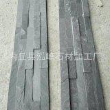 广场石材厂家现货供应碎拼板岩文化石批发价格