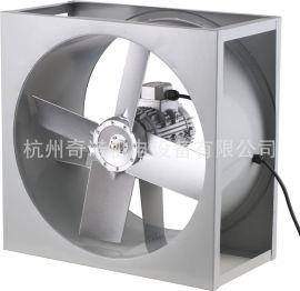 供应SFWK-3型0.15KW方形耐高温高湿铝合金四叶轴流通风机