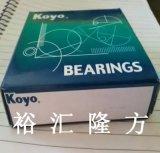 高清實拍 KOYO STE5181 圓錐滾子軸承 STE 5181  原裝正品