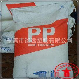 高透明PP HJ488 耐水解 聚丙烯 PP塑料