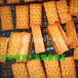 供应烟熏柴火豆腐干加工设备 大型豆干烟熏炉电加热节能环保包邮