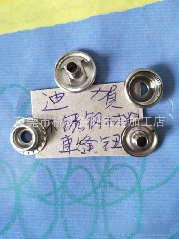 不鏽鋼四合扣 15mm不鏽鋼四合紐 不鏽鋼車縫鈕 不鏽鋼大白扣