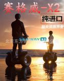 SegwayX2賽格威兩輪電動平衡車車智慧成人代步體感思維攝位車電車