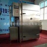 大型烟熏腊肉机 多功能熏烟炉500 电加热熏烤炉 腊肉加工