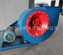 供应C6-48-3.15C型排尘离心通风机