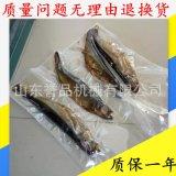 直銷豆乾煙燻爐 羅非魚煙燻機器 譽品食品機械定製臘肉臘腸煙燻爐