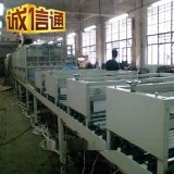 东莞泡棉微波干燥设备 乳胶穿透性加热 厂家供应大型微波干燥设备