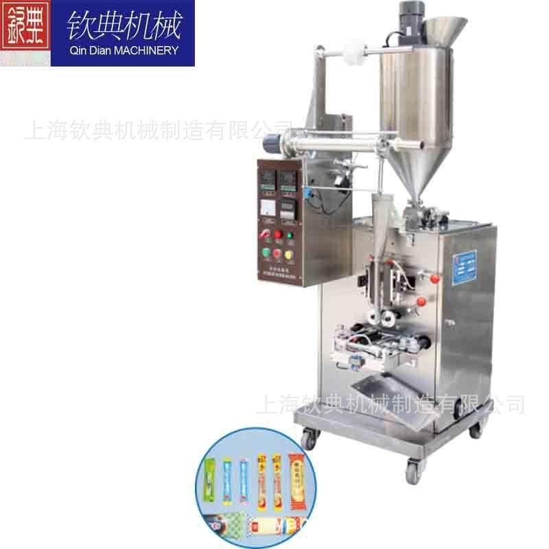 火锅底料麻辣酱料包装机械|带搅拌可包装带颗粒酱料包装机