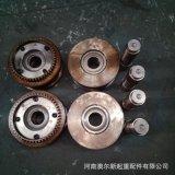 車輪廠家直銷 起重機軌道行走機構  車輪組 LD輪