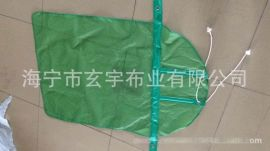 供應出口日本綠色黃色機織紗圍裙網PVC網格布 浸塑網眼布