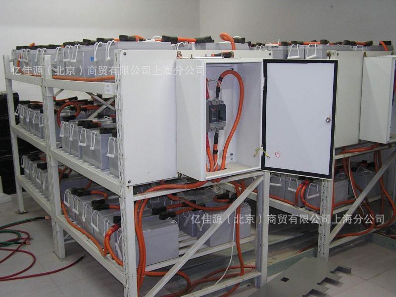 光宇6-GFM-65 12V65AH 蓄电池