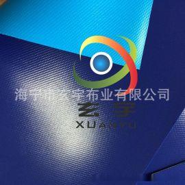 浙江1000D高强度耐磨水池布 PVC涂层夹网布
