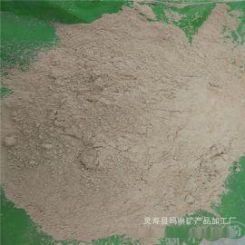 供應2000目麥飯石粉 靈壽麥飯石 飼料用麥飯石粉