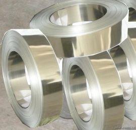 spcc镀镍铁带 201镀镍不锈钢带 电磁镍片专用镀镍钢带