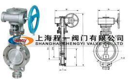 D373H-16C铸钢蜗轮对夹式硬密封蝶阀