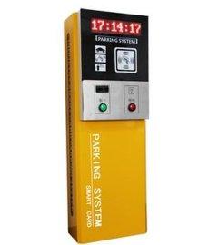 德立达停车场收费系统标准票箱C3票箱