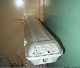T8三防灯 LED三防灯支架防水三防灯套件