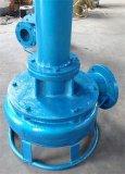 ZNL立式高效泥浆泵,污泥泵