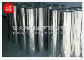 供应现货铝皮 管道保温工程 性能优异